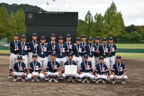 中学部 関西秋季大会出場!